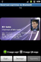 Screenshot of Manager of business cards