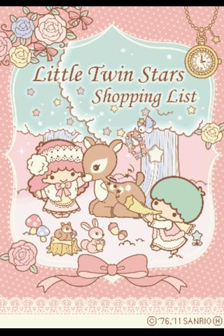 SANRIO Shopping list2