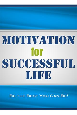 Motivation for Successful Life