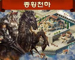 Screenshot of 에이지 오브 워링 엠파이어2