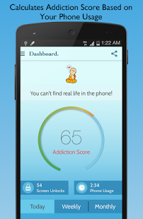 BreakFree Cell Phone Addiction Screenshot