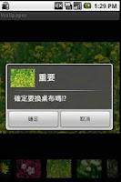 Screenshot of Flower Wallpapers