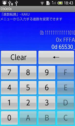 無料生产应用AppのHEX電卓|記事Game