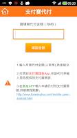 Screenshot of 易兔 TooEasy