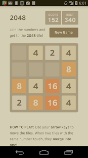2048 3D - screenshot