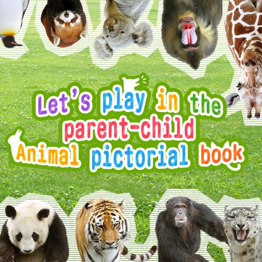 Animal pictorial book  free LOGO-APP點子