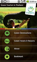 Screenshot of Green Tourism