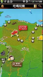 Map4Fun 山城九份 - screenshot