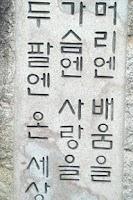 Screenshot of 한기웅blog
