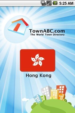 TownABC-HK