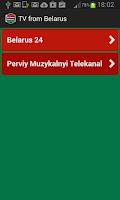 Screenshot of TV from Belarus
