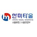 한미타월 icon