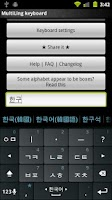 Screenshot of Plugin Korean