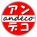 andeco * retro icon