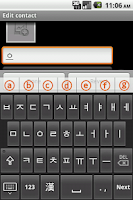 Screenshot of Another Korean Keyboard