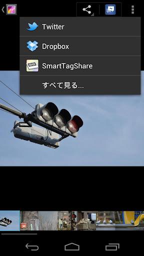 【免費工具App】SmartTagShare-APP點子