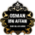 Hazrat Usman-e-Gani (ra)