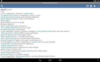 Screenshot of Professional Englisch