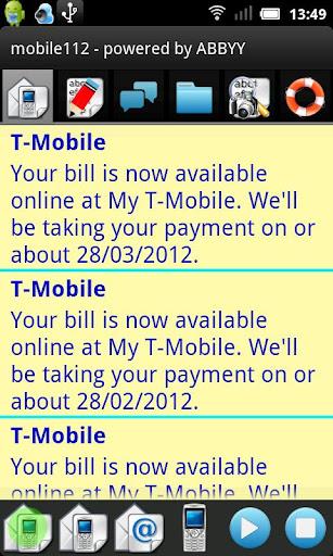 mobile112トライアル
