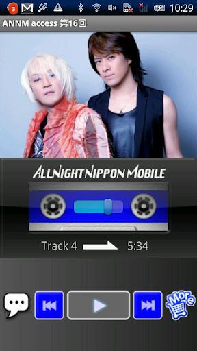 玩免費娛樂APP|下載accessのオールナイトニッポンモバイル第16回 app不用錢|硬是要APP