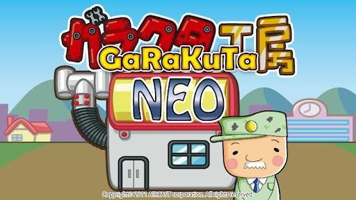 Garakuta NEO
