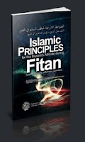 Screenshot of Islamic Principles - Fitan