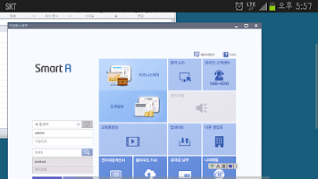 Screenshot of Smart Square 모바일