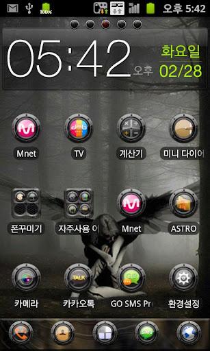 【免費工具App】GO_Launcher_Theme  - 黑暗-APP點子