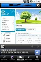 Screenshot of 포토샵도우미