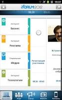 Screenshot of iForum 2012