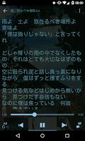 Screenshot of HikiPlayer Pro
