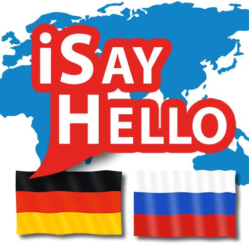 iSayHello 德语 - 俄语 旅遊 App LOGO-硬是要APP