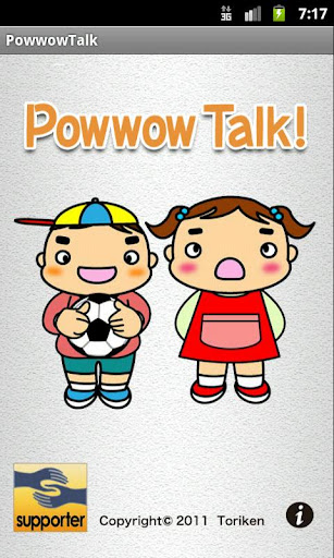 Powwow Talk Let'sTalk 日本版