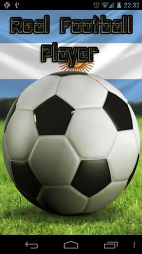 皇馬阿根廷足球運動員