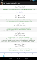 Screenshot of Iqbal Demystified
