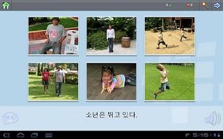 Screenshot of Z_L-Lingo Learn Korean Fr HD