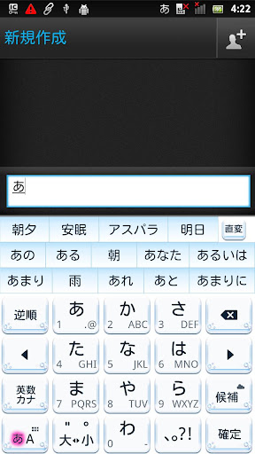 WaterdropBlue キセカエキーボード