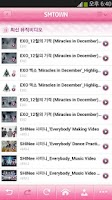 Screenshot of SMTOWN OFFICIAL APPLICATION