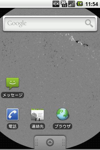無料个人化Appの今日の太陽 Live Wallpaper|記事Game