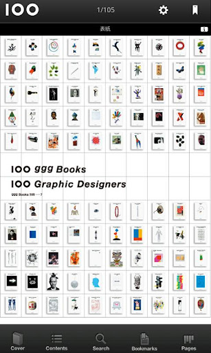 ggg Books 別冊-7