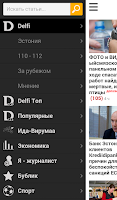 Screenshot of rus.delfi.ee
