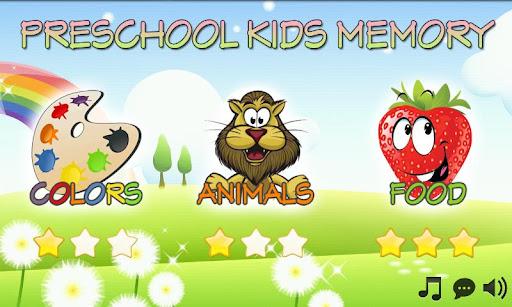 Kids Memory Games Free