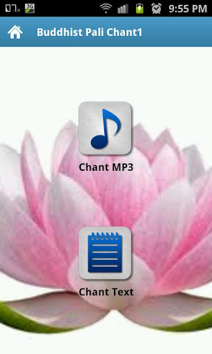 Buddhist Chant 1