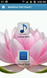 Buddhist Chant 1 - screenshot