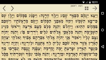 Screenshot of Tikkun Korim תיקון קוראים