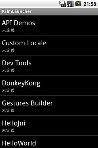 【免費工具App】PalmLauncher-APP點子