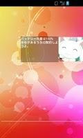 Screenshot of デスクトップQB