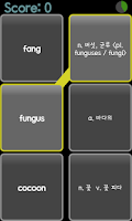 Screenshot of 고등 영어Ⅱ 교과서 영단어 능률(이)