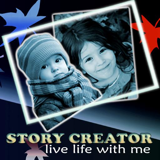 STORY CREATOR LOGO-APP點子