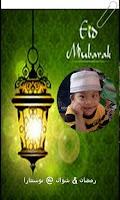 Screenshot of My Salam Card:Eid/Raya/Ramadan